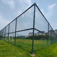 安康市球场围栏 体育场围栏网 菱形护栏网