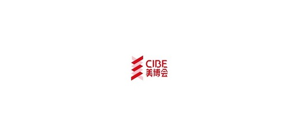 2022年广州美博会-2022年秋季广州美博会